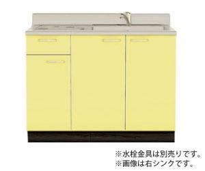 *ドルフィン*CXO1350-O[R/L] 流し台 CXOシリーズ 間口135cm