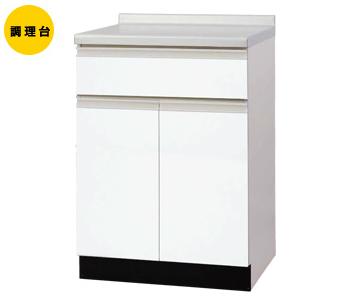 *ドルフィン*VA600T[K] 調理台 VAシリーズ 間口60cm【送料・代引無料】