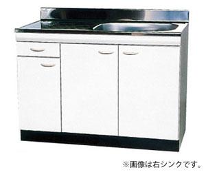 *ドルフィン*BN1000[R/L] 流し台 BNシリーズ 間口100cm【送料・代引無料】