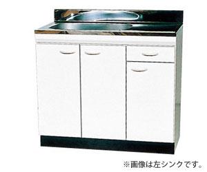 *ドルフィン*BN900[R/L] 流し台 BNシリーズ 間口90cm【送料・代引無料】