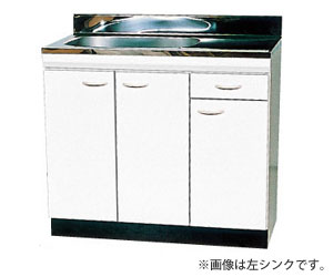 *ドルフィン*BA900[R/L] 流し台 BAシリーズ 間口90cm【送料・代引無料】