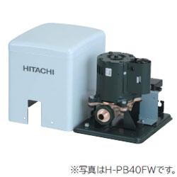 *日立*H-PB100FW5 H-PB100FW6 自動式給湯加圧ポンプ 100W 単相100V 送料無料 安心と信頼のショッピング 新築祝 売れ筋商品 イベント
