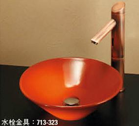 *KAKUDAI* 493-037-R Luju[瑠珠] 丸型手洗器 鉄赤【送料・代引無料】