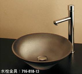*KAKUDAI* 493-037-DG Luju[瑠珠] 丸型手洗器 古窯【送料・代引無料】
