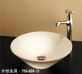 *KAKUDAI* 493-037-W Luju[瑠珠] 丸型手洗器 月白【送料・代引無料】