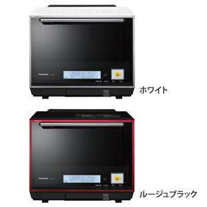 *パナソニック*NE-R3400-W/NE-R3400-RK 電子オーブンレンジ スチーム機能付【送料・代引無料】