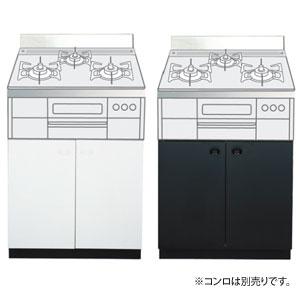 *大阪ガス*J-128-0007/J-128-0008 コンロ組込用キャビネット 両開き式