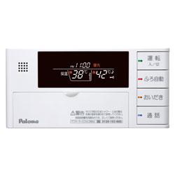 *パロマ*FC-125ADII ふろリモコン