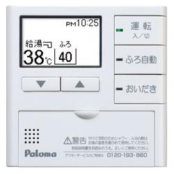 *パロマ*MC-E125AD 給湯リモコン 給湯リモコン, じゅえりぃ ばんく:d2e122e2 --- officewill.xsrv.jp