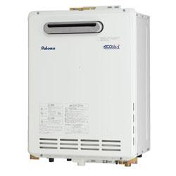 *パロマ*FH-E204AWADL[E] ガスふろ給湯器 屋外壁掛型 PS標準設置型 [フルオート] 20号【送料・代引無料】