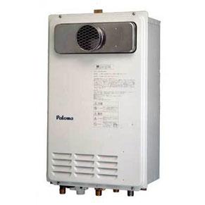 *パロマ*FH-242ZAWL3 ガスふろ給湯器 設置フリー PS扉内設置型 [高温水供給] 24号【送料・代引無料】