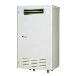 *パロマ*PH-32BLX-M 業務用ガス給湯器 屋外壁掛型 [給湯専用] 32号【送料・代引無料】