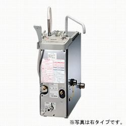 ☆*パーパス[高木産業]*GF-655SBB ガスふろ釜 浴室外屋内据置型 BF式【送料・代引無料】