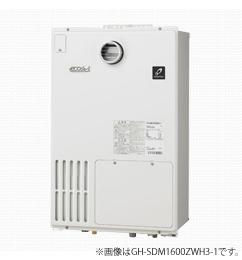 *パーパス[高木産業]*GH-SDM1600ZUH3-1 ガス給湯器 暖房用熱源機 PS屋内設置上方排気延長型 [フルオート] 16号[受注生産]【送料・代引無料】