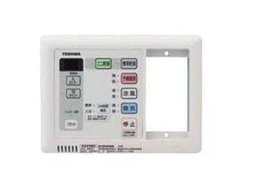 *東芝* DBC-18SSL2 浴室換気乾燥機用 リモコン
