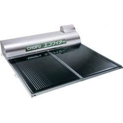 *長府製作所*SW1-201 太陽熱温水器 エコワイター 自然循環形 高温薄型タイプ〈離島販売不可〉