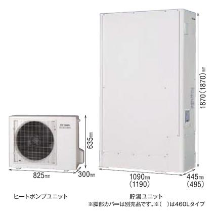 *長府製作所*EHP-4658GPXHTP エコキュート 高圧パワー給湯 [フルオート] 460L 一般地 薄型