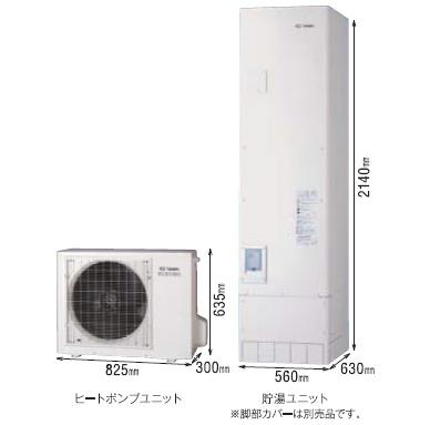 *長府製作所*EHP-3738GPXHP エコキュート 高圧パワー給湯 [フルオート] 370L 一般地 スリムタイプ〈離島販売不可〉