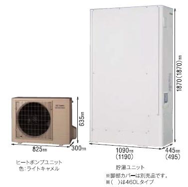 *長府製作所*EHP-4658GPXHTE2 エコキュート [フルオート] 460L 耐重塩害仕様 薄型