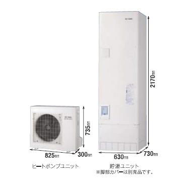 *長府製作所*EHP-4648GPHK エコキュート [給湯専用] 460L 寒冷地仕様 角型〈離島販売不可〉