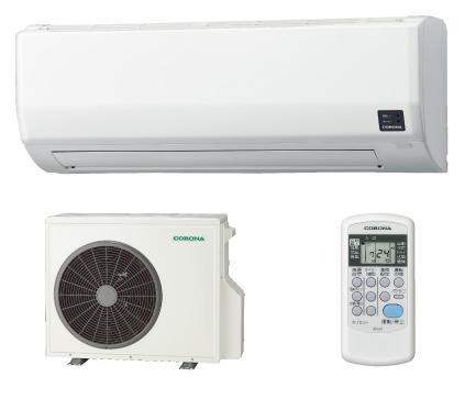 *コロナ*CSH-B56132 エアコン Bシリーズ 冷房15~23畳 暖房15~18畳 CSH-B56122の後継品 送料 代引無料 新作登場,低価
