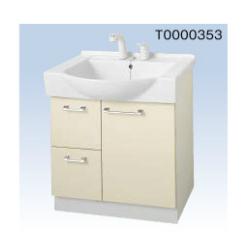 *永大産業/EIDAI* バリュータイプIII EK-P75HCWA 洗面化粧台 ベースキャビネット引き出しタイプ 間口75cm 寒冷地用