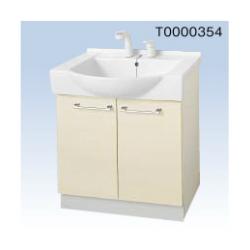 *永大産業/EIDAI* バリュータイプIII EK-P75CW 洗面化粧台 ベースキャビネット 間口75cm 一般地用