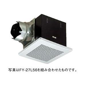 *パナソニック*FY-27B7 天井埋込形換気扇 ルーバー別売タイプ