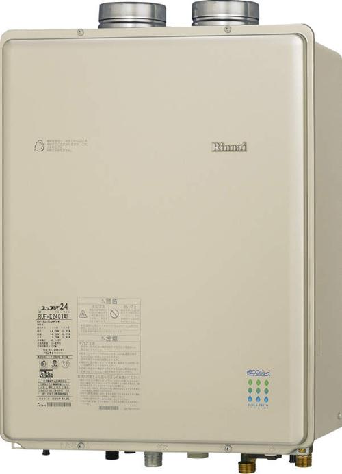 *リンナイ*RUF-E1601AF[A]/RUF-E1611AF[A] ガスふろ給湯器 PS給排気延長型 16号[フルオート]【送料・代引無料】