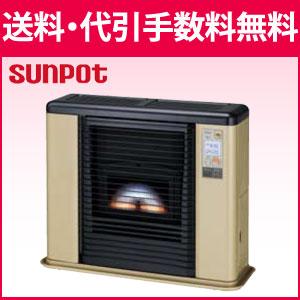☆*サンポット*FFR-703RX M FF式石油暖房機器 木造18畳/コンクリート29畳【FFR-703RX Lの後継品】【送料・代引無料】