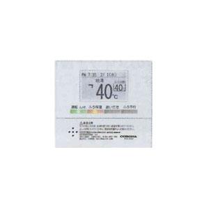 *コロナ*RSK-NE460AP サブリモコン サブリモコン, iQlabo:06d68b3c --- officewill.xsrv.jp