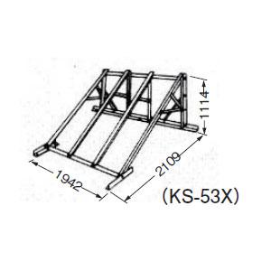 *コロナ*KS-53X 太陽熱温水器専用設置架台 自然循環式