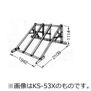 *コロナ*KS-57W 太陽熱温水器専用設置架台 自然循環式