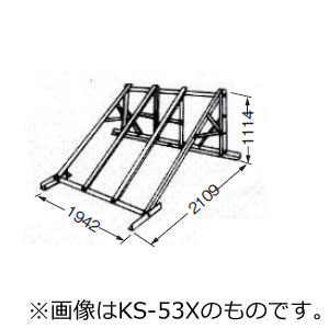 *コロナ*KS-54X-3 太陽熱温水器専用設置架台 自然循環式