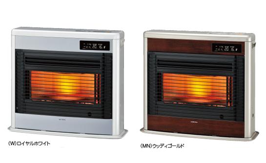 *コロナ*FF-FSG7014K スペースネオ床暖房 FF式石油暖房機[輻射型] 6.95kW 木造18畳/コンクリート25畳[FF-FSG7013Kの後継品]【送料・代引無料】