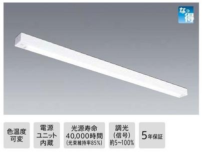 *三菱電機*EL-L6003MM LED一体形ベースライト ライン照明 ミライエ クラス600 直付形[色温度可変]【送料・代引無料】