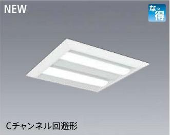 *三菱電機*EL-SC6003[NM/WM/WWM/LM] LED一体形ベースライト スクエアライト ミライエ クラス600 530 直付・半埋込兼用形【送料・代引無料】