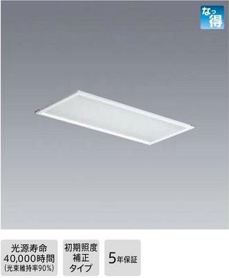 *三菱電機*EL-LFB2542+LDL20S・N/10/13・N3 直管LEDランプ搭載ベースライト300幅 乳白カバータイプ2灯用 昼白色5000K【送料・代引無料】
