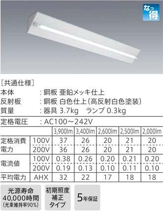 *三菱電機*EL-LFV4331A+LDL40S・N/14/20・N3 直管LEDランプ搭載ベースライト 直付形 コーナー灯 昼白色5000K【送料・代引無料】