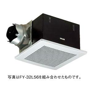 *パナソニック*FY-32BKA7 天井埋込形換気扇 ルーバー別売タイプ