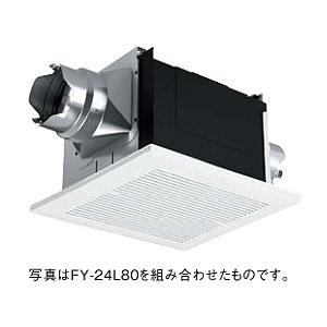 *パナソニック*FY-24BP7 天井埋込形換気扇 ルーバー別売タイプ