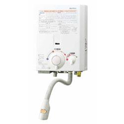 ☆*ノーリツ*GQ-521MW/GQ-521MWK ガス小型湯沸器 屋内壁掛設置型 元止め式[YR546/YR546Kの後継品]