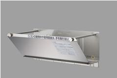 *パロマ*ガス瞬間湯沸器 部材 KHC-K 防熱カバー