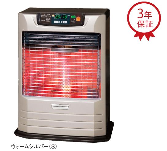 【3年保証付】*トヨトミ*FR-SS36E FF式石油ストーブ 赤外線タイプ 3.60kW 暖房器具 木造10畳/コンクリート13畳 [FR-SS36Dの後継品]【送料・代引無料】