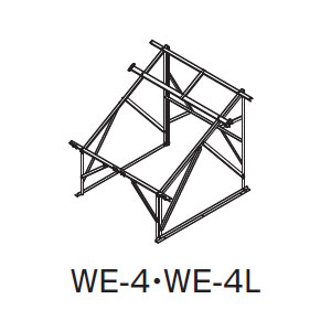 *コロナ*WE-4 太陽熱温水器専用設置架台 東西型架台