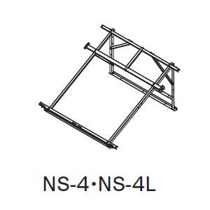 *コロナ*NS-4L 太陽熱温水器専用設置架台 南北型架台