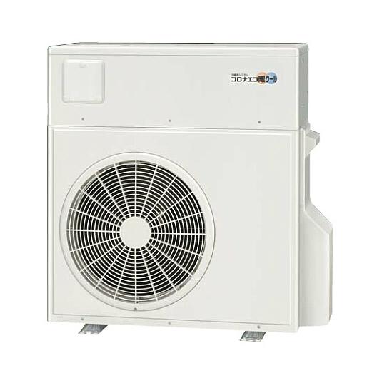 *コロナ/CORONA*ERB-C67WAH エコ暖クール 室外ユニット 半密閉式 暖房出力6.7kW 冷房出力5.0kW