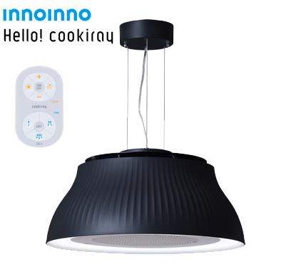 *富士工業* C-PT511-BK PTシリーズ ブラック 空気清浄機能付照明器具 クーキレイ LEDシリーズ【送料・代引無料】
