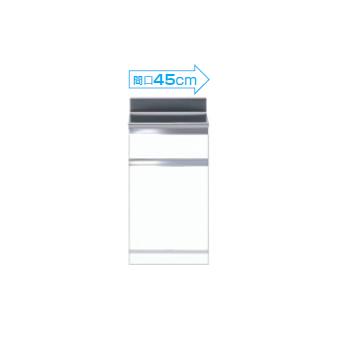 【メーカー直送のみ】*マイセット* M1-45T M1シリーズ 調理台 キッチン ベーシックタイプ [間口45cm]