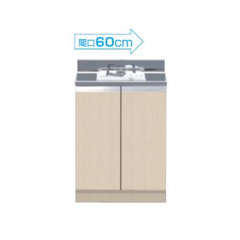 【メーカー直送のみ】*マイセット* M1-60GC1 M1シリーズ コンロキャビネット[1口用] キッチン 加熱機器別 [間口60cm]